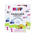 3罐裝 德國喜寶HiPP奶粉益生菌幼兒奶粉4段1+ 600g/罐 1-2周歲 新老包裝隨機發貨
