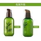 韩国悦诗风吟innisfree绿茶籽系列保湿精华露 绿茶精粹水分菁露 3秒小绿瓶 80ml/瓶 新老版本随机发货