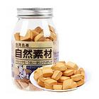 台湾自然素材特浓牛奶口袋饼(饼干)180g