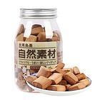 台湾自然素材特浓黑糖牛奶口袋饼(饼干)180g 儿童食品磨牙焦糖饼干零食下午茶