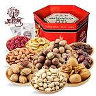 进口坚果礼盒 北美世佳坚果礼盒 1733g 进口大礼包