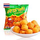 泰国carada卡啦哒香辣烧烤虾味米球17g膨化小吃零食