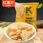 韩国味觉诱惑红薯片(膨化食品)90g 休闲办公零食膨化食品