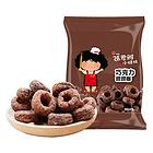 台湾张君雅小妹妹巧克力甜甜圈45g 休闲零食点心