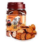 台湾自然素材美味黑糖饼365g