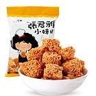 台湾美食张君雅小妹妹日式串烧休闲丸子80g 干脆面休闲零食