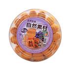 台湾自然素材一口凤梨酥(葡萄味)560g