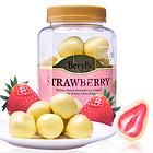 马来西亚倍乐思Beryl's草莓夹心白巧克力240g