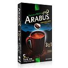 泰国进口 阿拉巴斯牌原味速溶咖啡饮料100g