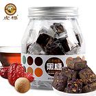 香港虎标桂圆红枣黑糖240克