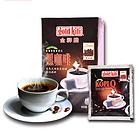 新加坡金祥麟二合一袋泡式研磨黑咖啡固体饮料170g