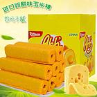印尼进口休闲零食 丽芝士雅嘉奶酪玉米棒160克