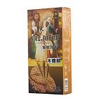香港 酷老头粗粮饼干玉米味 100g