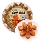 台湾自然素材一口凤梨酥黑糖560g 糕点点心食品零食小吃