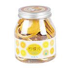 香港虎标冻干柠檬40g