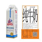 白俄罗斯  祖母奶罐低脂纯牛奶(脂肪含量1.5% ) 1L
