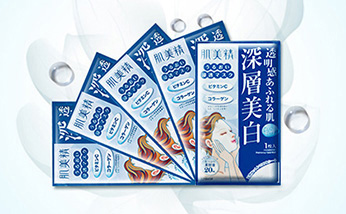 2盒装肌美精kracie蓝色深层渗透美白面膜 亮白保湿 5片/盒*2