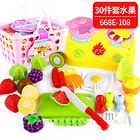 中国贝比谷儿童水果切切乐玩具篮子装30件套 668-108款