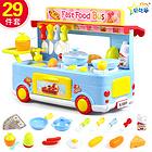 中国贝比谷校园快餐巴士车厨房过家家玩具套装 888-7蓝色款