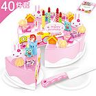 中国贝比谷会唱歌的生日蛋糕切切乐过家家玩具40件套 6662H粉色款