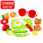 中国贝比谷儿童蔬菜切切乐玩具袋装11件套 668-104款