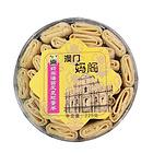 澳门妈阁海苔凤凰鸡蛋卷 手工糕点 办公休闲零食 225g/盒