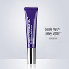 韩国DERMAFIRM德妃紫色隔离30g SPF34 PA++