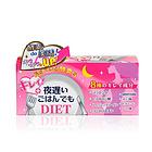 【美丽装】SHINYA KOSO/新谷酵素 睡眠瘦 30包