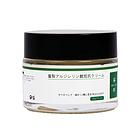 日本蜜梨六勝肽面霜 提拉緊致滋潤保濕補水面霜 50g/瓶