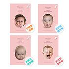 韓國JMSolution 嬰兒面膜組合裝 (水庫*1+淡斑*1+煥白*1+緊致*1) 【4盒裝】