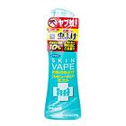 【香港直邮】日本VAPE婴儿驱蚊液儿童宝宝驱蚊水绿色200ml