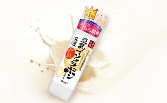 日本 sana豆乳美肤乳液 保湿补水 水润清爽 敏感肌肤孕妇可用 150ml/瓶