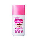 wakodo日本和光堂婴儿儿童防晒霜SPF35/30g 防水防晒霜 婴儿宝宝防晒保湿霜