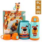 杯具熊三盖礼盒款儿童杯 630ML 儿童保温杯