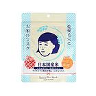 【香港直郵】日本石澤研究所大米面膜毛穴撫子大米10片