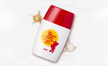 日本近江兄弟 红色热感防晒霜 防晒控油抗敏感  SPF50 PA+++ 30ml/瓶