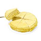 【国货精品】榴芒一刻榴莲千层蛋糕 约945g,适合6-8人食用