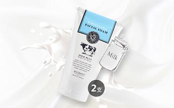 泰国 BeautyBuffet牛奶洗面奶 Q10洗面乳 美白保湿洁面乳