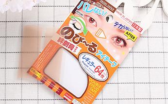2包装 日本大创双眼皮贴 标准型64枚 宽2mm