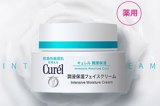 日本花王珂润Curel浸润保湿深层滋润敏感肌专用修复镇静 保湿修复面霜 40g