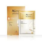 【香港直邮】日本AG抗糖面膜COCOCHICOSME修复胶原蛋白保湿紧致 AG抗糖面膜5片/盒