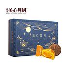 【一般贸易】美心流心盈月月饼(预售,顺丰包邮)