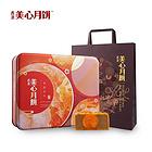 【一般贸易】香港美心月饼 金装彩月港式6口味中秋节月饼420g