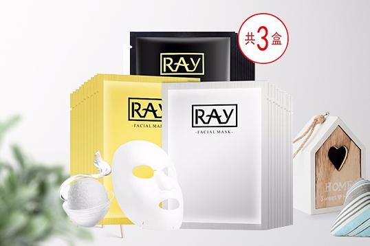 【一般貿易】泰國RAY蠶絲面膜 組合裝(金色+銀色+黑色)10片*3【佐木版】