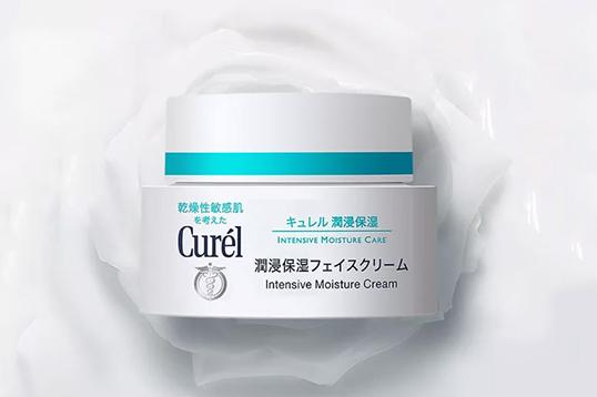 日本花王珂潤Curel浸潤保濕深層滋潤敏感肌專用修復鎮靜 保濕修復面霜 40g