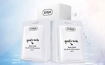 波蘭本土版 ZIAJA/齊葉雅 羊奶面膜20片 黃臉婆變牛奶肌(新老包裝隨機發)