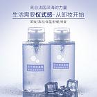 【国内贸易】【单瓶装】颜九推荐 尔木萄卸妆水脸部温和清洁 氨基酸净透 温泉卸妆水500ml