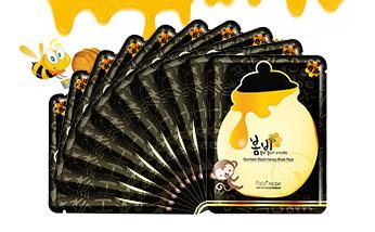 春雨papa recipe黑面膜盧卡蜂蜜黑炭面膜10片/盒 滋養保濕彈力提亮 一盒/兩盒