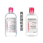 法國 Bioderma 貝德瑪舒妍溫和卸妝水 干性、敏感性肌膚卸妝液 粉水500ml/瓶 法國版、國際版兩款隨機發貨
