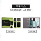 韩国悦诗风吟 森林男士水乳洗面奶清爽套盒清爽型 控油祛痘(绿色) 新老版本随机发货